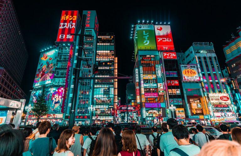 คู่มือเดินเที่ยวในโตเกียว Tokyo